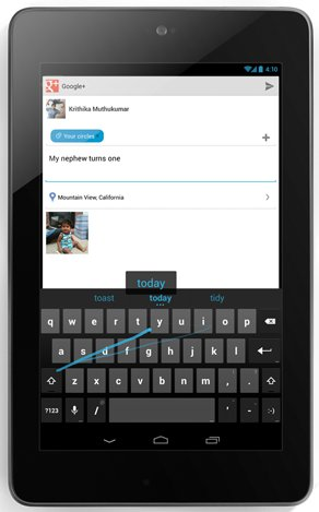 11android42intelligenteskeyboard