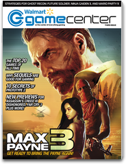 Walmart GameCenter Magazin