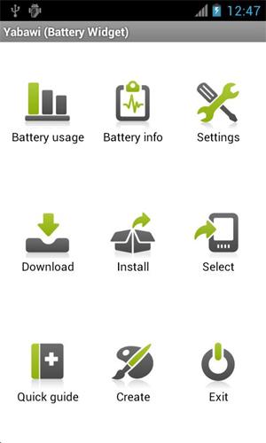 Inventur App Iphone